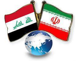 التجارة بين إيران والعراق- الحاجة لشريك تجاري في العراق