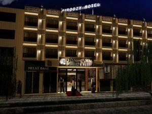 أفضل فنادق إيران- أفضل فنادق إصفهان- فندق بيروزي
