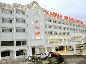 أفضل فنادق إيران- أفضل فنادق شمال إيران(رشت)- فندق كادوس الكبير