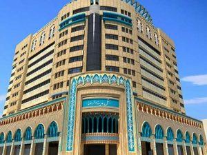 أفضل فنادق إيران-أفضل فنادق مشهد- فندق مدينة الرضا(ع)
