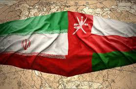 الحاجة لشريك تجاري في سلطنة عمان-مطلوب شريك تجاري في سلطنة عمان