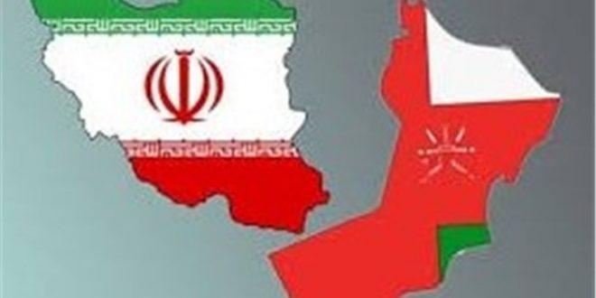 التجارة بين إيران وسلطنة عمان