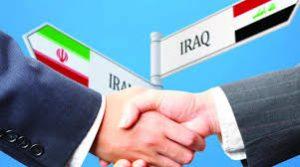 التجارة مع إيران-العراق