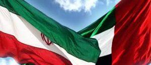 التجارة مع إيران-الإمارات العربية المتحدة