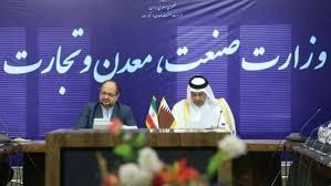 التجارة مع إيران-قطر