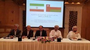 العلاقة التجارية بين إيران وسلطنة عمان-الحاجة لشريك تجاري في سلطنة عمان