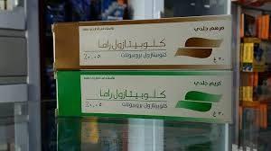 ماهي الأدوية التي تسبب جفاف البشرة-كلوبيتازول