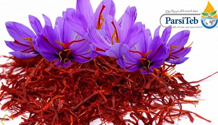 التوابل المفيدة للوقاية من السرطان-الزعفران-زيادة الرغبة الجنسية بالأعشاب الطبية-فوائد الزعفران
