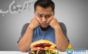 أضرار الوجبات السريعة- الاكتئاب