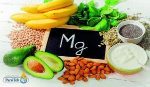 المواد الغذائية التي تقضي على الاكتئاب- مصادر المغنيسيوم