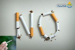 الإجراءات التي تخفف خطر النوبة القلبية-الإقلاع عن التدخين