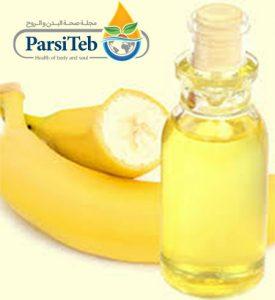 رائحة الموز