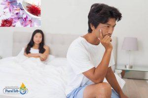 الزعفران لعلاج ضعف الانتصاب