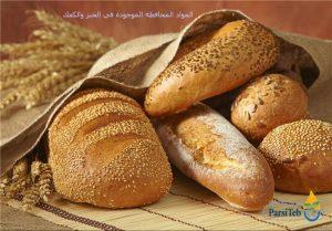المواد المحافظة المضرة في الخبز والكعك