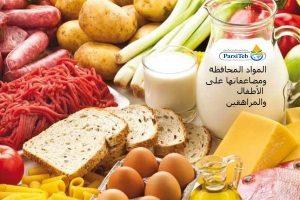 10 مواد محافظة مضرة ومضاعفاتها