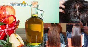 فوائد خل التفاح للشعر وعلاج قشرة الشعر