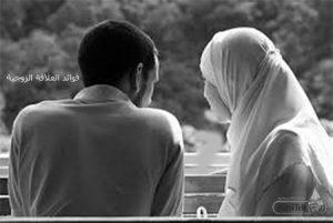 الفوائد الطبية للعلاقة الزوجية