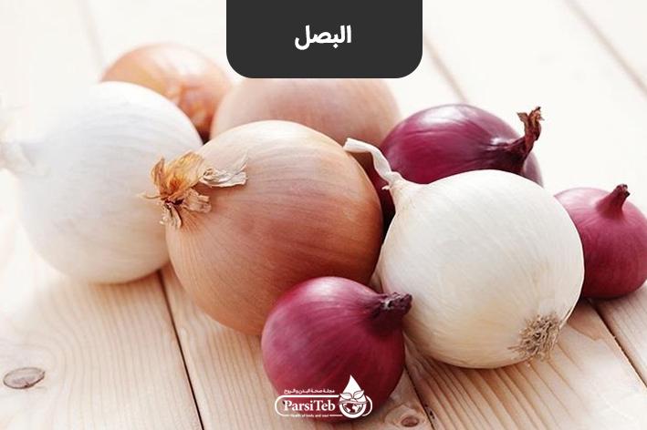 البصل محفز صحة الرئة