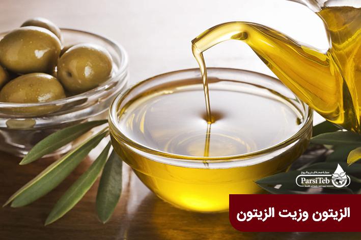 10 مواد غذائية متوفرة وفي متناول اليد للوقاية وعلاج الكبد الدهني-الزيتون وزيت الزيتون