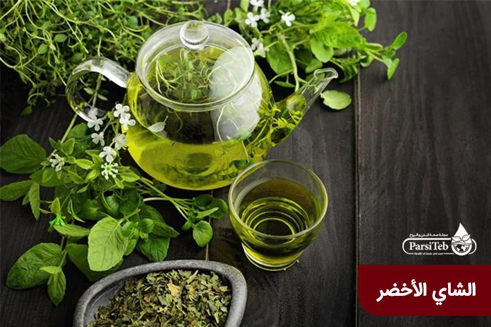 10 مواد غذائية متوفرة وفي متناول اليد للوقاية وعلاج الكبد الدهني-الشاي الأخضر