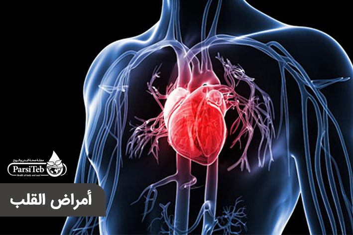 أعداءصحة الرجال-أمراض القلب