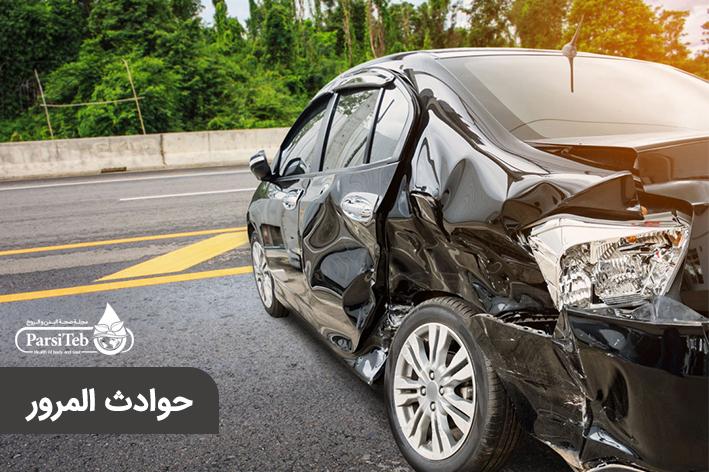 10 أعداء صحة الرجال-حوادث المرور