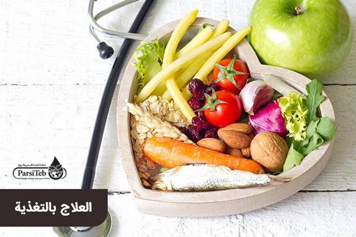 الطب الإسلامي والعلاج بالتغذية