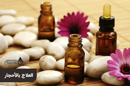 الطب الإسلامي-العلاج بالعطور