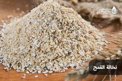 علاج دهون الدم المرتفع بنخالة القمح