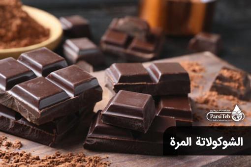 تأخير القذف-الشوكولاتة المرة
