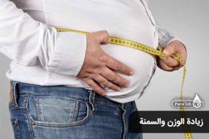زيادة الوزن وصغر القضيب